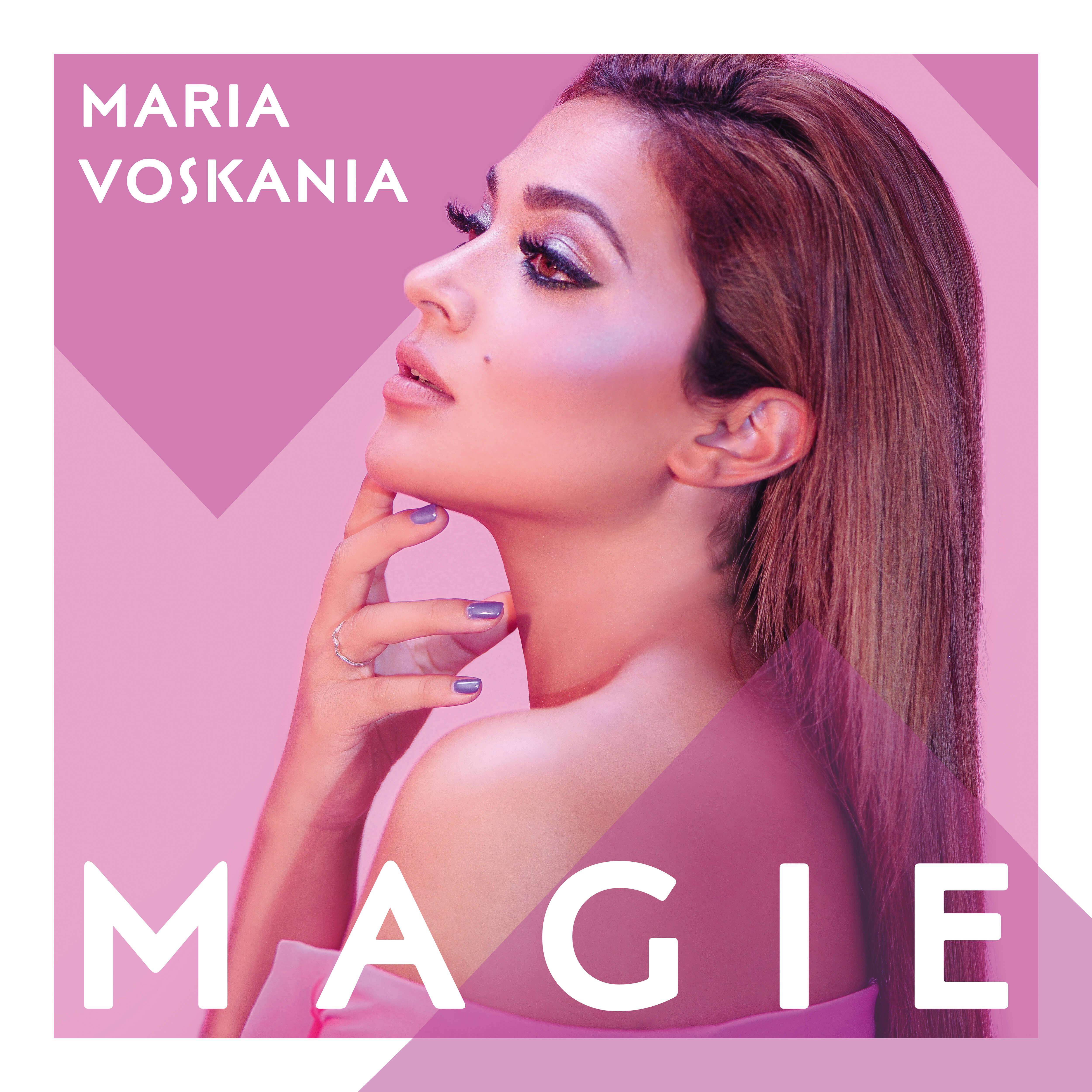 Maria Voskania • MAGIE